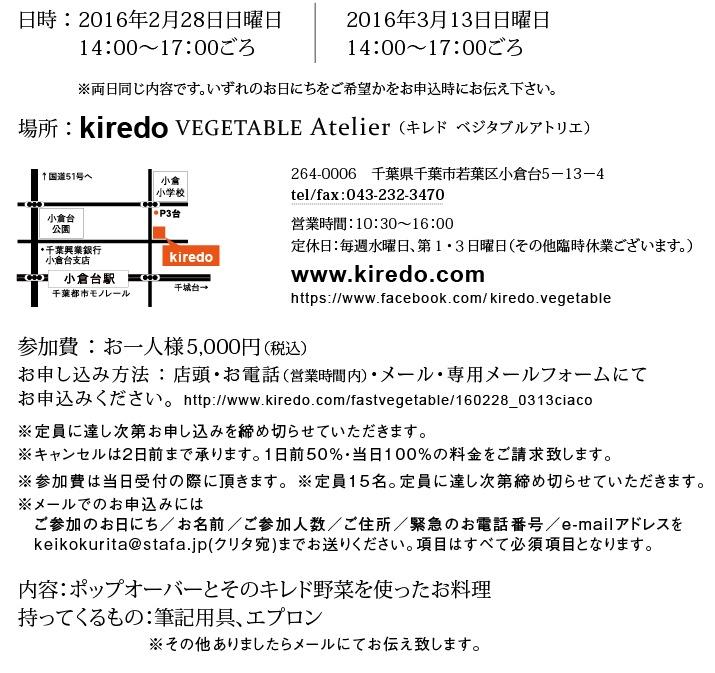 スクリーンショット 2016-02-05 01.41.53