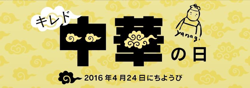 スクリーンショット 2016-03-14 17.45.16