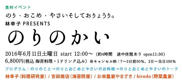 スクリーンショット 2016-05-11 14.57.23