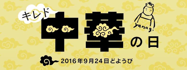 スクリーンショット 2016-09-06 05.30.07